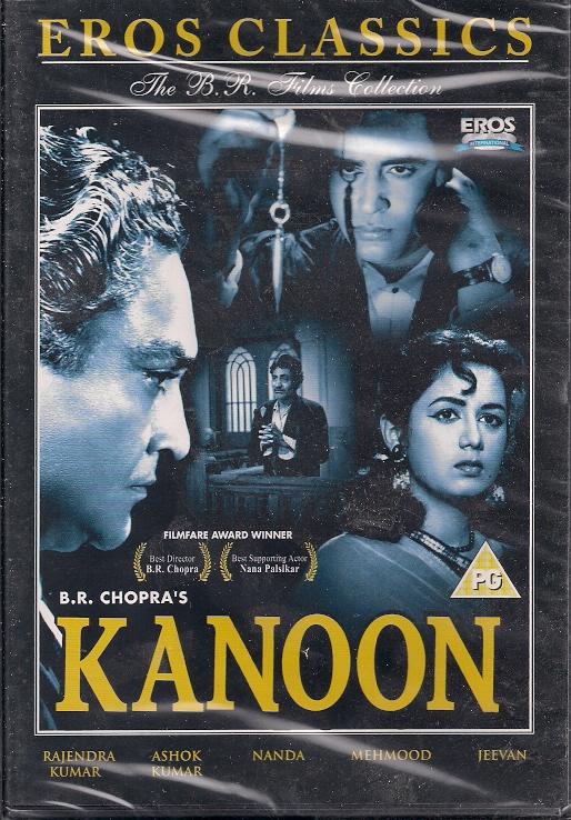 kanoon-1960-eros