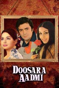 cs_doosara-aadmi